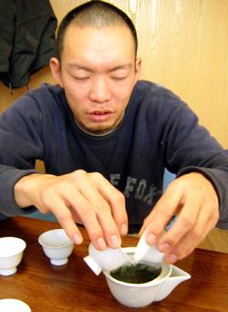宝瓶(ほうひん)と茶碗