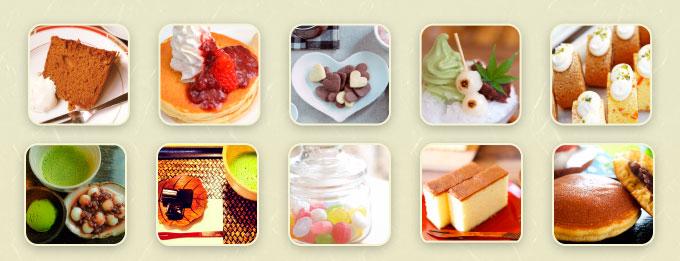 和菓子、洋菓子使用参考例餡、どら焼き、カステラ、白玉、ぼうろ、せんべい、ういろう、羊羹、シフォンケーキ、ロールケーキ、クッキー、ソフトクリーム、生クリーム、焼き菓子全般