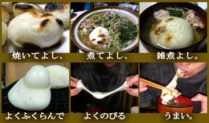 京都の和菓子屋が作った「本格きねつき丸餅」