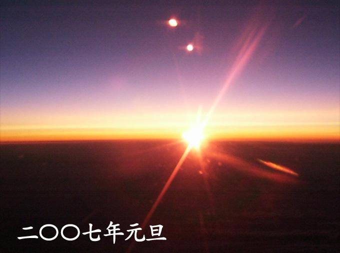 01/01 明けましておめでとうございます!