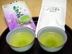 飲みくらべセット(知覧茶と和束茶)