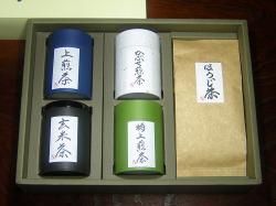 宇治茶5種類おためしセット