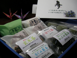 敬老の日に贈る京都の和菓子と宇治茶詰合せ(ご長寿セット)※送料無料