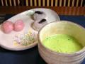 ごこう|京都・宇治茶の通販