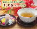 おぶぶのほうじ茶ティーバッグ~香ばしい味と香りが自慢の本格ほうじ茶~
