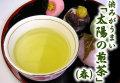 抹茶 京都・宇治茶の通販【京都おぶぶ茶苑】